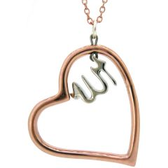 Islamic Heart Pendant - Rosé Gold and Sterling Silver
