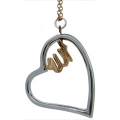Islamic Heart Pendant - Sterling Silver and Rosé Gold